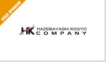 HAZEBAYASHI KOGYO