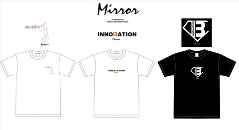【INNOVATION x 13 x Mirror】全国展開決定!!
